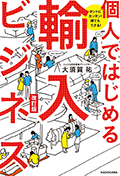 books052s