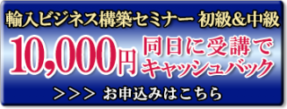 bnr-douji21-320x122