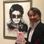 告!個人で始める輸入ビジネスの購入特典DVD100本緊急増刷!!
