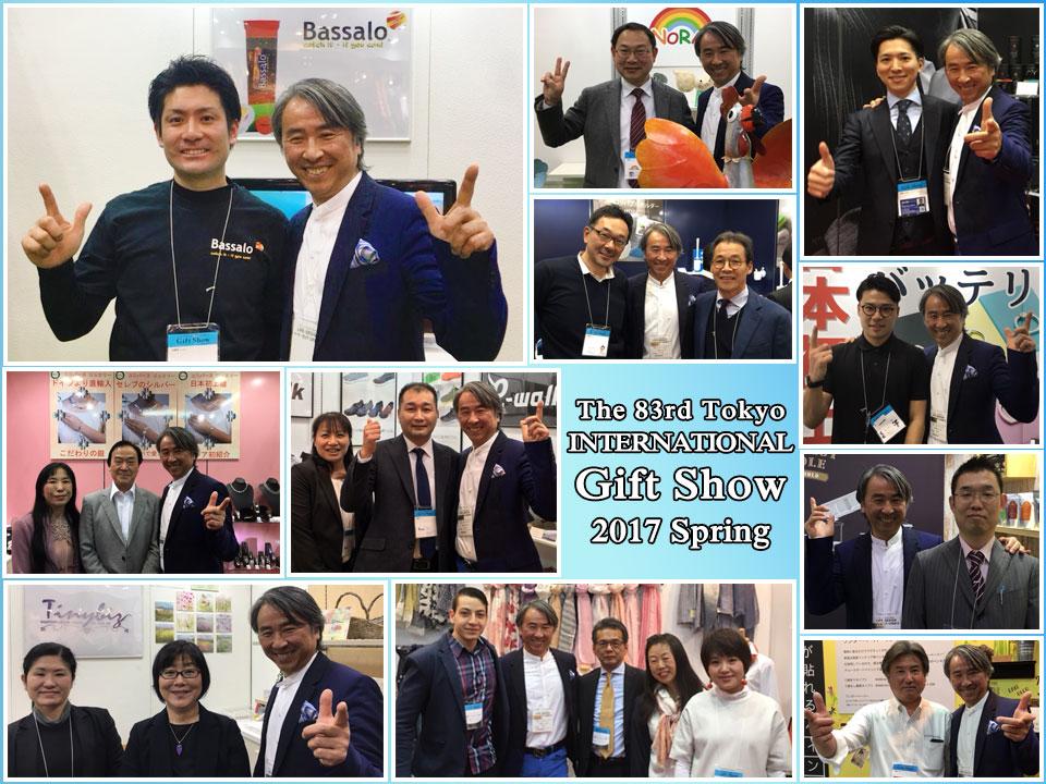 20170208-giftshow2a