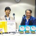 日本の民間最大の海外ビジネスプラットホーム「Digima」とは?