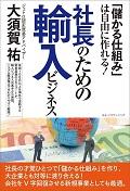 books120