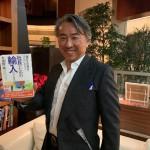 大須賀祐の最新刊 全国主要有名書店で大展開開始です・・!