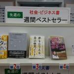 紀伊國屋新宿本店-01-1024x576