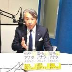 遂に『一般社団法人日本輸入ビジネス機構』が発足しました!